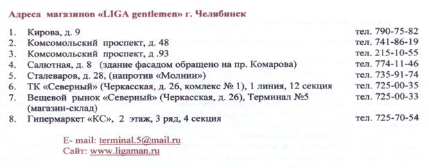 http://school18.3dn.ru/_si/0/45139498.jpg